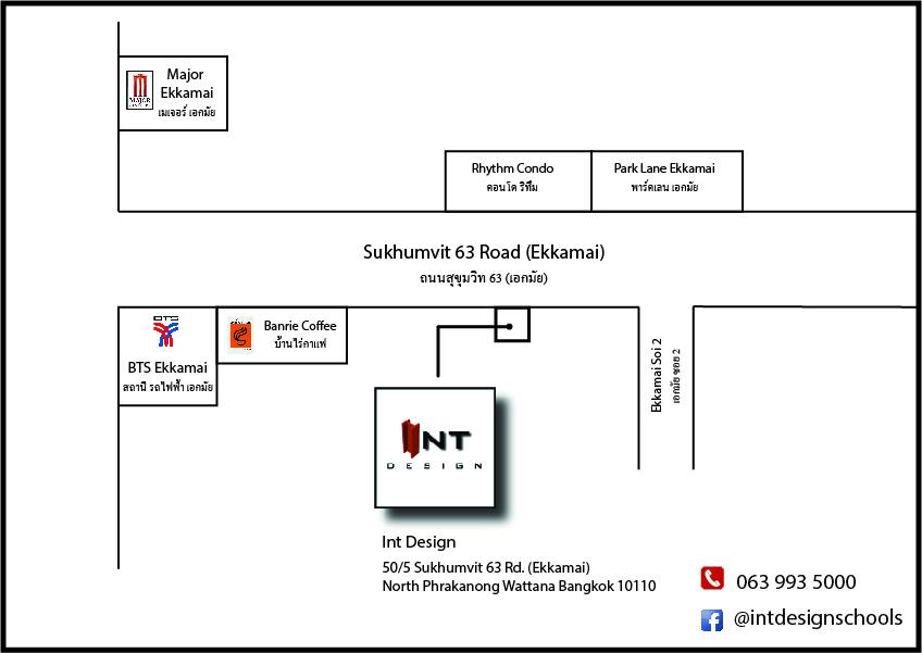 แผนที่-โรงเรียนสอนออกแบบภายใน สถาปัตย์-ออกแบบจัดสวน ภูมิสถาปัตย์-int design school map