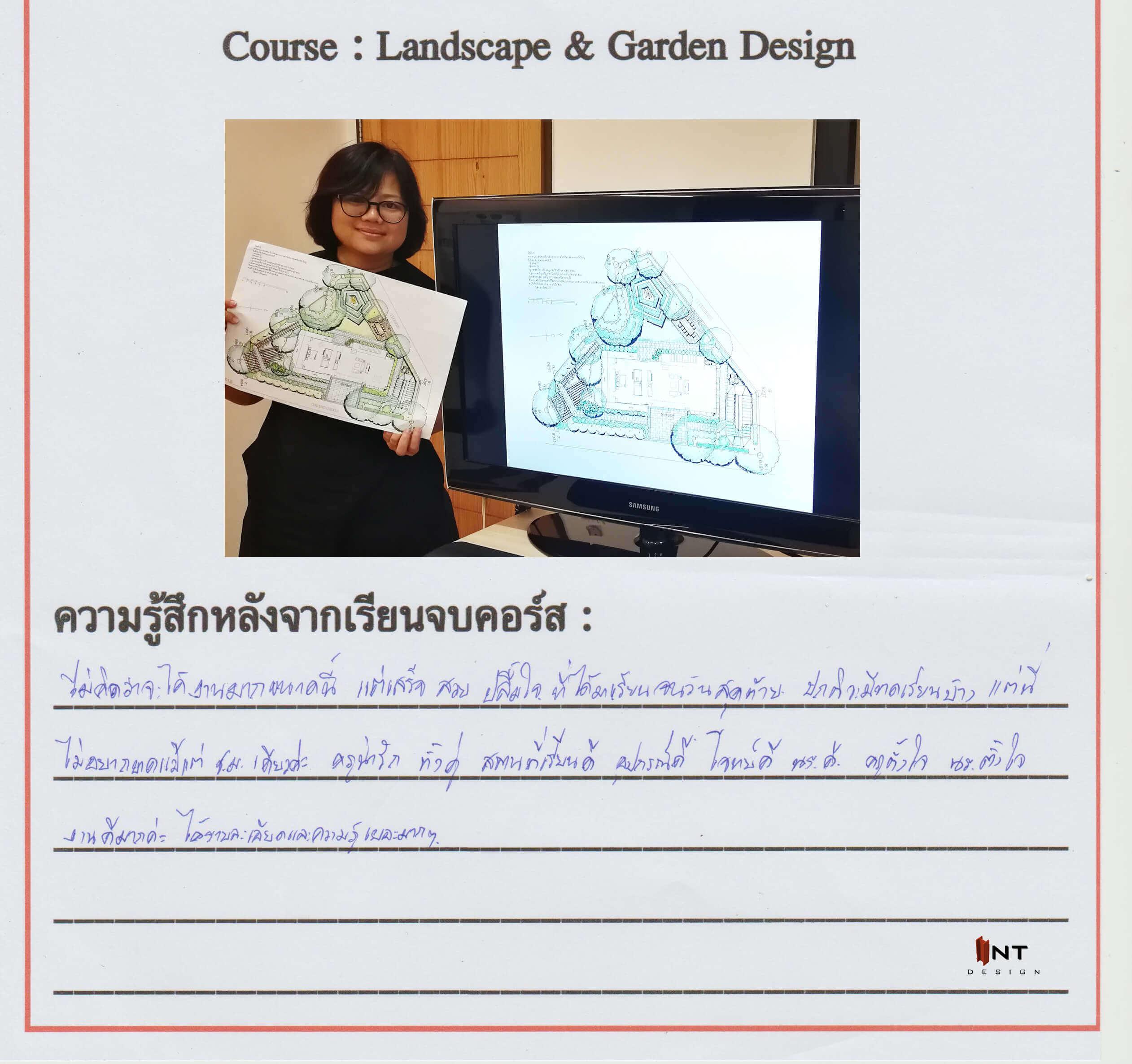 รูปคลาสเรียน landscape design-garden design-เรียนจัดสวน-เรียนออกแบบภูมิทัศน์-เรียนภูมิสถาปัตย์-เรียนออกแบบภายนอก