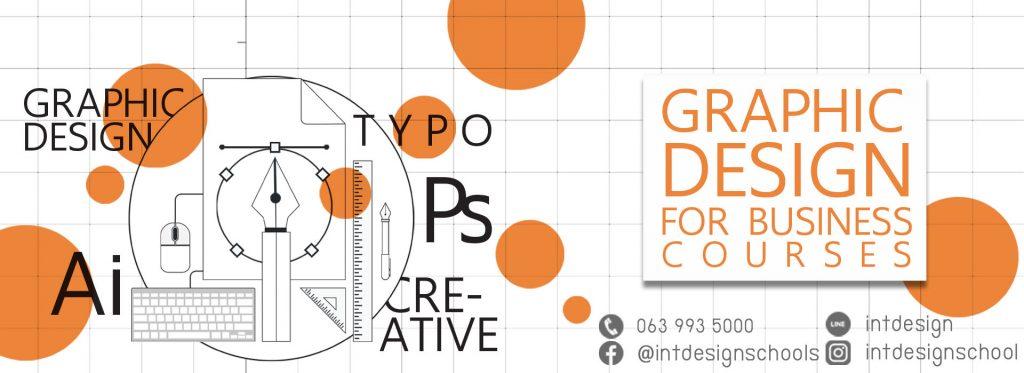 คอร์สเรียนออกแบบ-เรียนออกแบบกราฟฟิก-เรียน Graphic Design