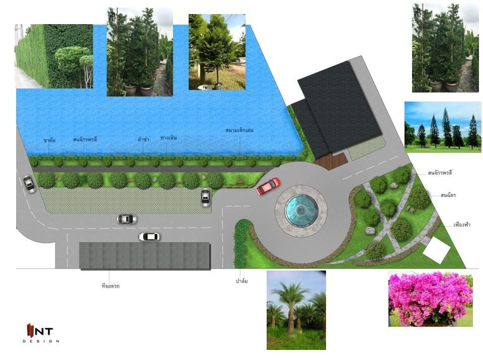 เรียน landscape design-เรียน garden design-ออกแบบภูมิทัศน์-ออกแบบภายนอก-เรียนจัดสวน